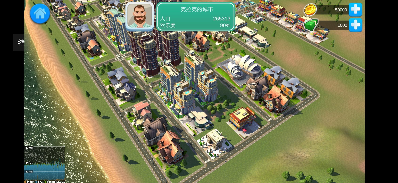 Screenshot_20190830_154844_com.SimCompany.SimCity.jpg