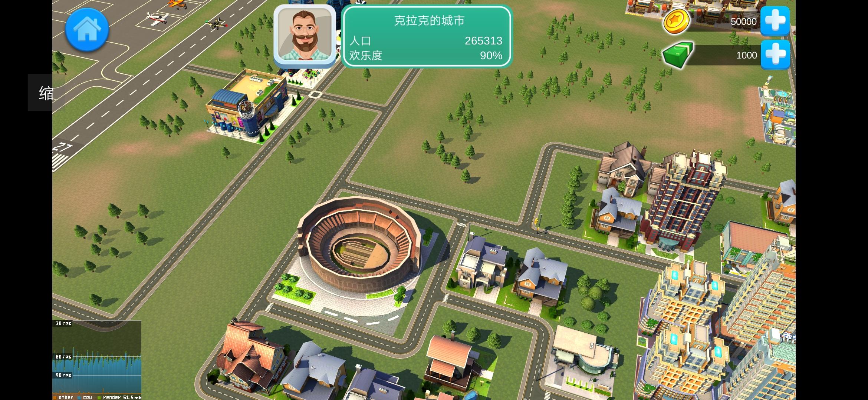 Screenshot_20190830_154825_com.SimCompany.SimCity.jpg